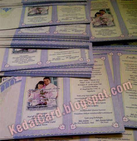 Raffa 03 Blangko Undangan Nikah Khitan Murah abadi printing galery kertu undangan pernikahan batam