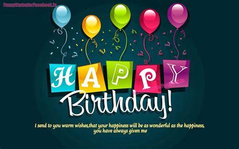 Happy Birthday Wishes Status Happy Birthday Wish Status