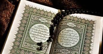 beautiful al quran hd wallpapers islamic wallpaper