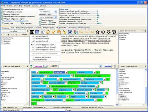 template parser generator buy m1pluss sinonimayzer a parser generator a