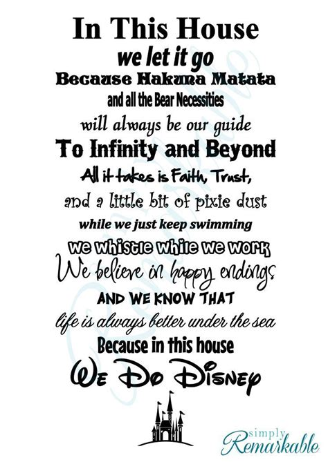in this house we do in this house we do disney vinyl wall decal sticker inside the magic