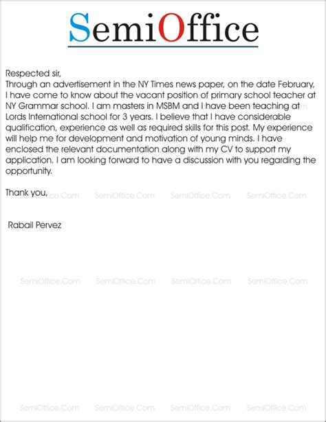 Write Work Experience Letter Primary School Application For Primary School