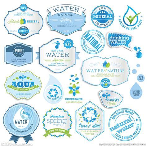 water label design vector 矿泉水标签设计图 logo设计 广告设计 设计图库 昵图网nipic com