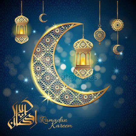 ramadan poster design quran stock vectors royalty free quran illustrations
