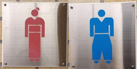 japanese bathroom signs japanese style restroom signs lol behind blue eyes