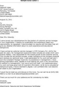 Customer Service Manager Cover Letter by Cover Letter Exles Customer Service Manager