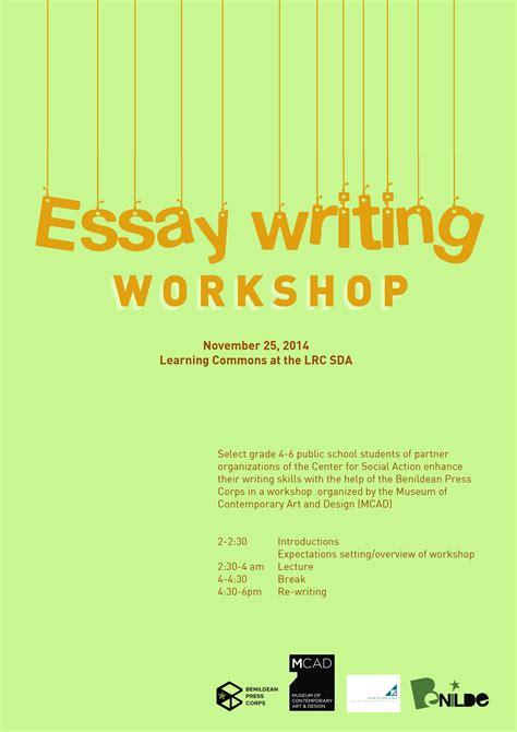 essay writing workshop nov 25 2014 mcad manila