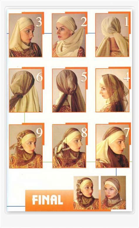 Cara Jilbab cara memakai kerudung cantik baru berbagai model kerudung