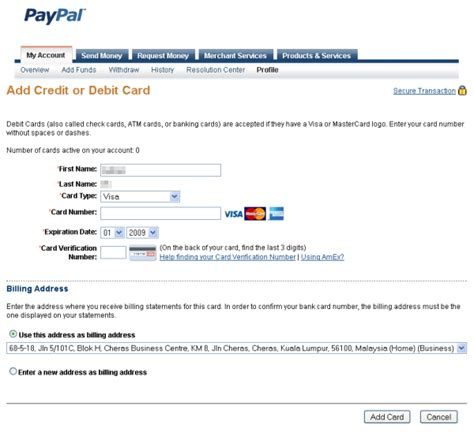Transfer Visa Gift Card To Paypal - withdraw paypal funds into visa credit debit or prepaid cards e commerce learning