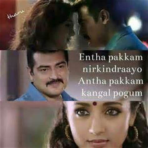 tamil movie love images with lines www cute tamil movie quotes share quotes 4 you
