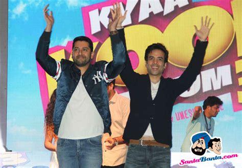 kya kool hain hum 3 wallpaper kya kool hain hum 3 music launch aftab shivdasani and