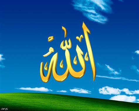 wallpaper allah free download allah wallpaper hd free download islamic wallpapers