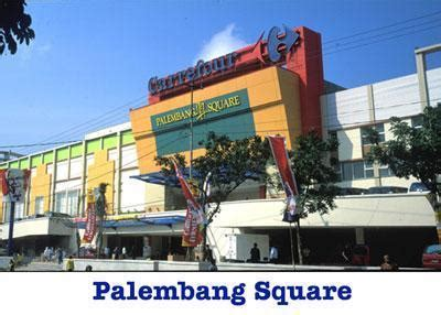 ace hardware palembang palembang square mall palembang shopping mall