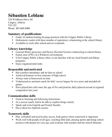 Resume For High School Student Template by Printable Resume Template 35 Free Word Pdf Documents