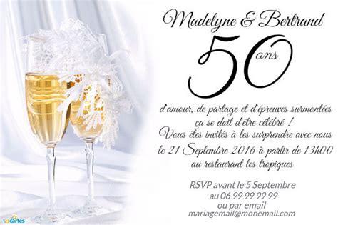 Modèle De Lettre D Invitation Anniversaire De Mariage Invitation Anniversaire Mariage Fl 251 Tes De Chagne 123 Cartes