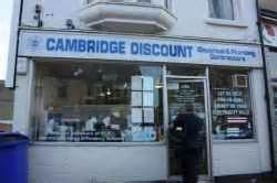 Plumb Centre Cambridge by Cambridge Discount Electrical Cambridge Mill Road