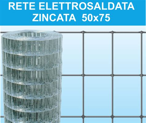rete elettrosaldata zincata per gabbie rete tessuta zincata reti srl