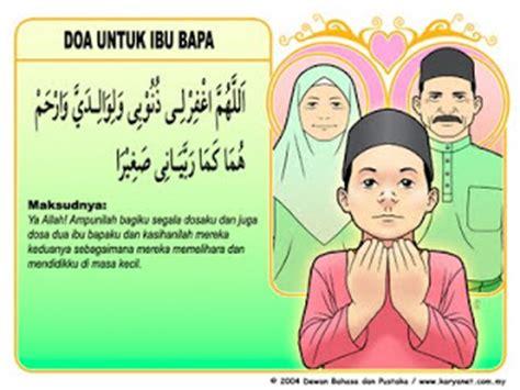 doa untuk membuat wanita jatuh cinta kepada kita kata kata mutiara bijak islami terbaik buat ibu