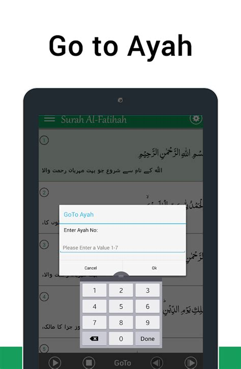 Play Store Quran Quran With Urdu Translation Android Apps On Play