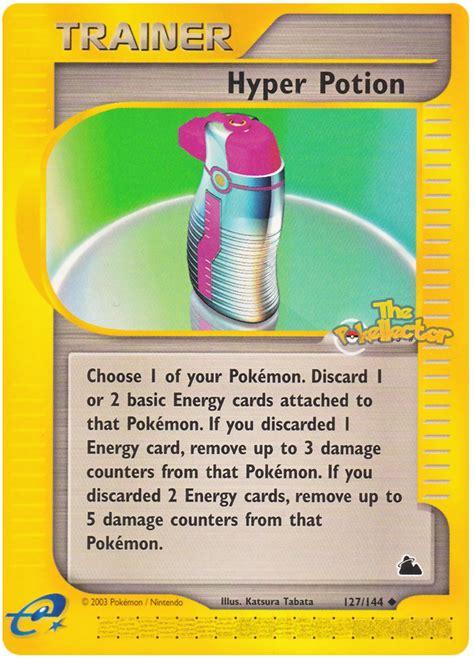 An Lure Hyper Poke By 7acklemart hyper potion skyridge 127 card