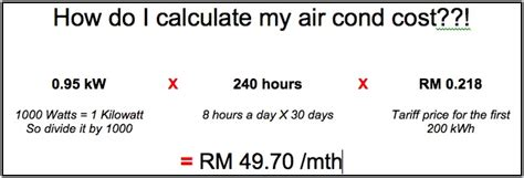 guess how much your air cond contributes to your electric