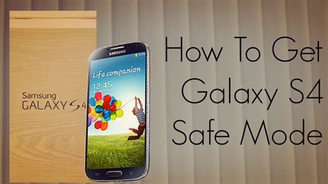how to get android out of safe mode how to get phone out of safe mode 28 images use recovery mode for troubleshooting android