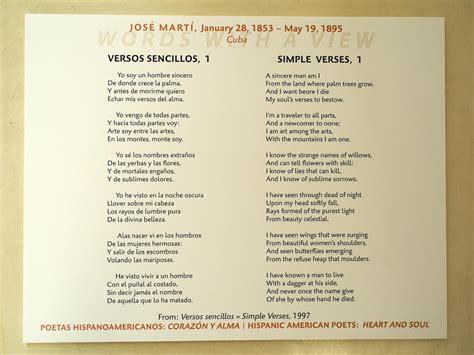 poemas sencillos poema versos sencillos images
