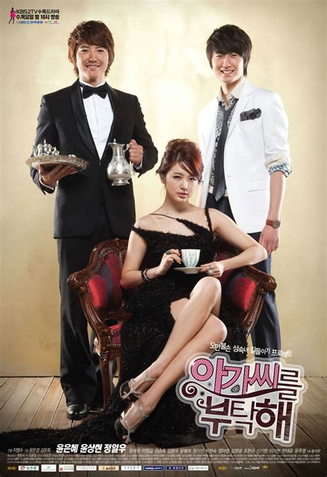 film korea your lady 187 take care of the young lady 187 korean drama