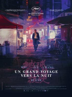 film 2019 l homme qui a surpris tout le monde film complet regarder en streaming vf festival international du film de rotterdam 2019 pays