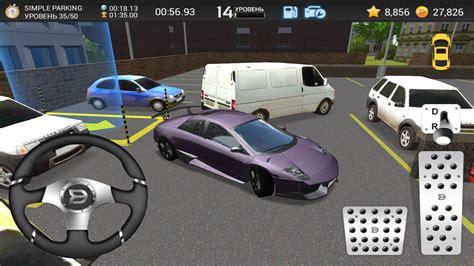 Auto Parken Spiele by скачать Car Parking 3d для Android