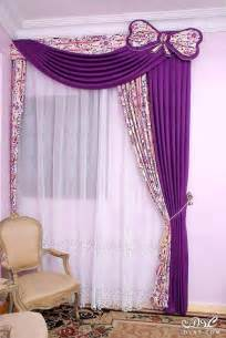 Salmon Colored Curtains Designs Modern Curtains Ideas 2015 ستائر مودرن شيك جدا