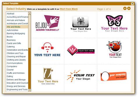 Html Quick Design   logodesigner