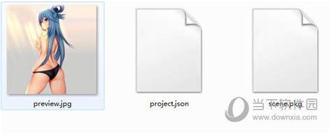 wallpaper engine json wallpaper engine壁纸怎么下载 壁纸下载方法 当下软件园