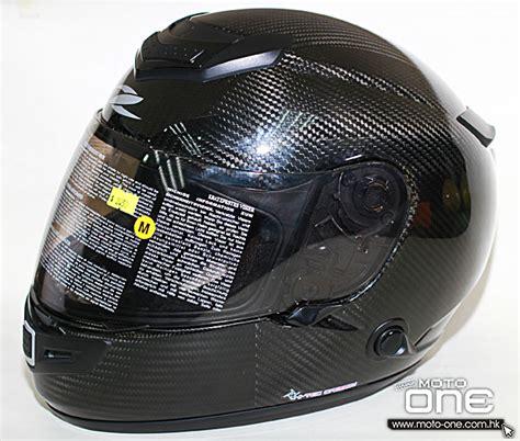 Helm Zeus Carbon zeus zs 1200 與ryo全碳纖維系列頭盔