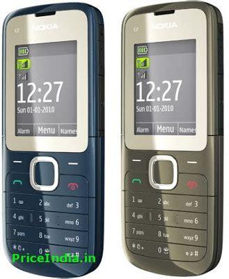 nokia 42 mp mobile price new nokia mobile india 2012 nokia mobile price features