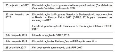 tabela carne leao 2016 receita federal divulga cronograma do irpf 2017