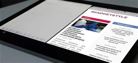 split screen android разделенный экран на планшете или смартфоне с android 7 0 nougat как включить