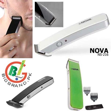 Kemei 578 Solar Professional Hair Rechargable Clipper kemei hair and beard trimmer km 1008