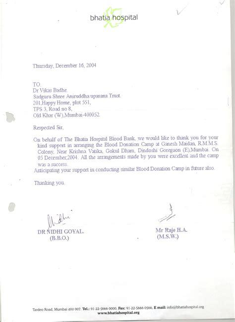 appreciation letter for conducted appreciation letter blood donation cs shree aniruddha