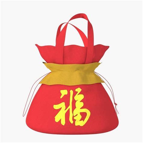 new year free gift new year gift 3d model max obj fbx mtl tga