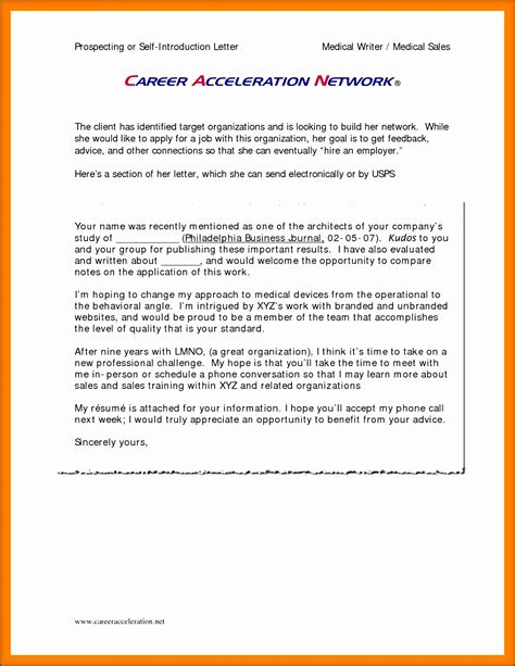 7 Introduction Email To Client Draft Sletemplatess Sletemplatess Email Draft Template