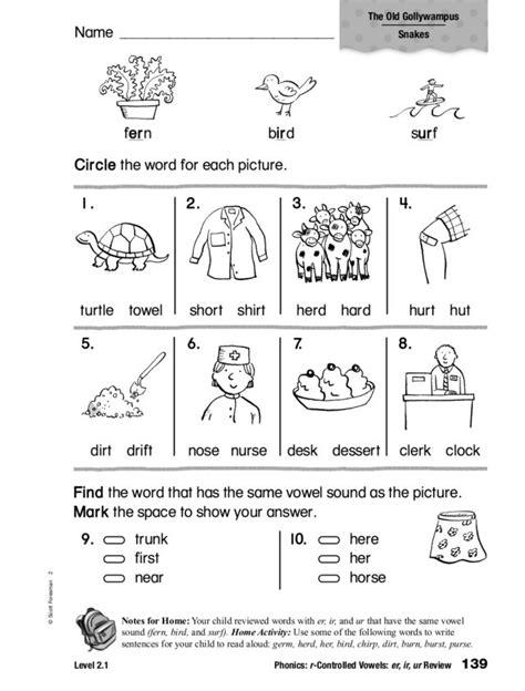 Er Ir Ur Phonics Worksheets by Er Worksheets Lesupercoin Printables Worksheets