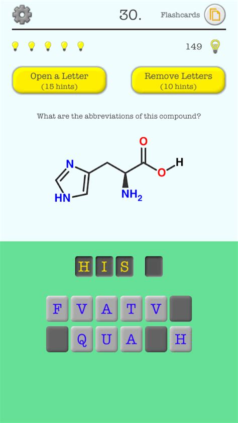 gamis amio id sweaweed amino acid structures quiz and flashcards android apps