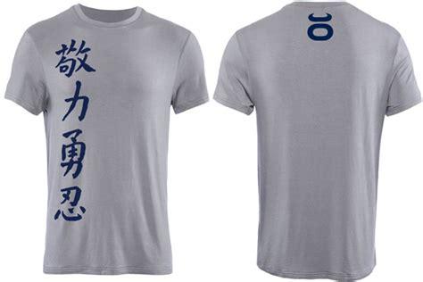 Tshirt Jaco Kanji Abu jaco bamboo t shirts fighterxfashion