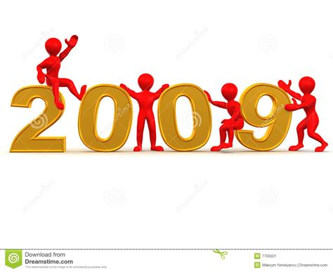 new year stock images new year 2009 stock image image 7700501