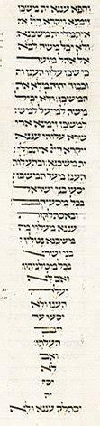 Premier Roi Des Hebreux En 4 Lettres