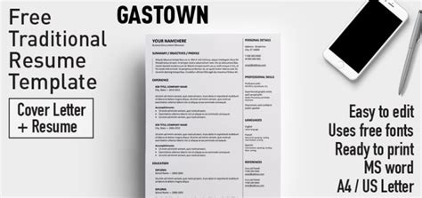 Traditional 2 Resume Template by Gastown Free Traditional Resume Template