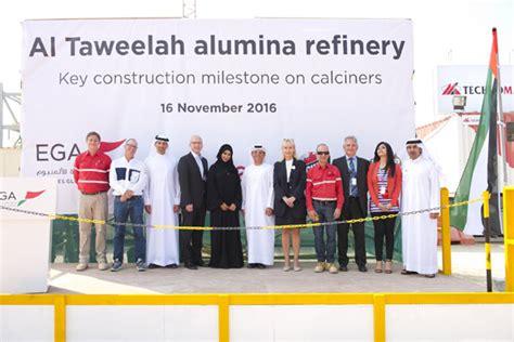 gulf industry online ega is region s key contributor gulf industry online 3bn uae plant achieves key