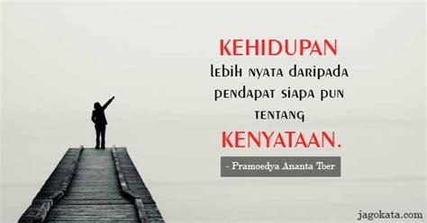 pramoedya ananta toer quotes kata kata kata mutiara