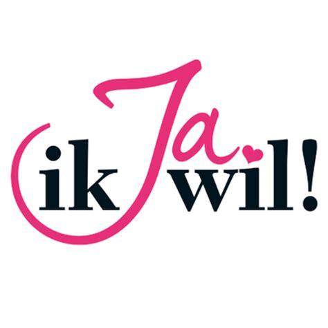 Ja Ich Will by Ja Ik Wil Jaikwilfilm